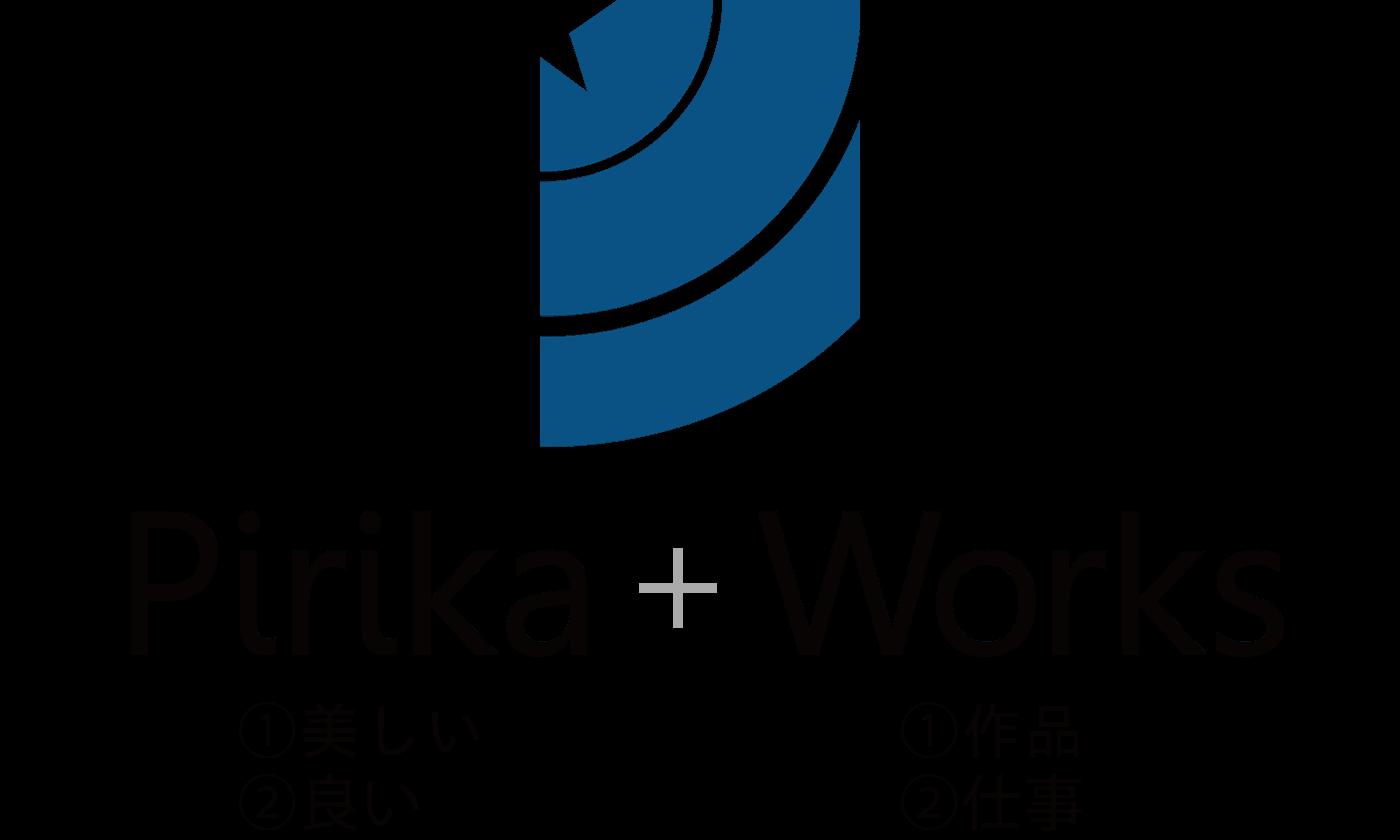 ピリカワークス株式会社のサービス